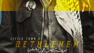 Little Town of Bethlehem, a movie about peace in the Middle East from Ethnographic Media